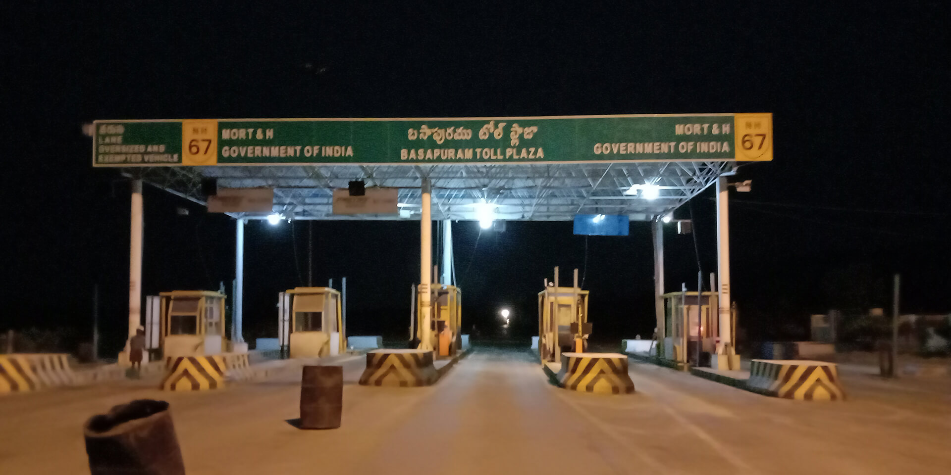 Intents Mobi News - NHAI Set to Increase toll in Tamil Nadu by 3 to 5 percent